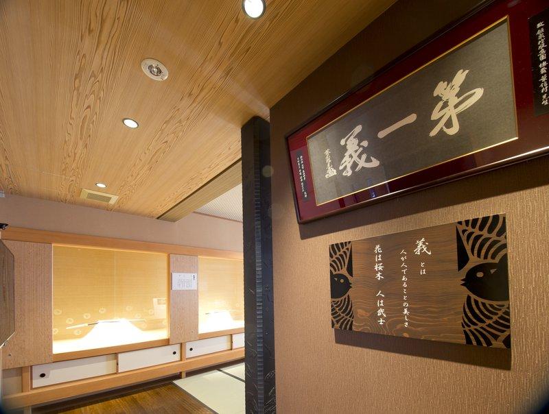 """Art Gallery """"GINO KOKORO"""""""