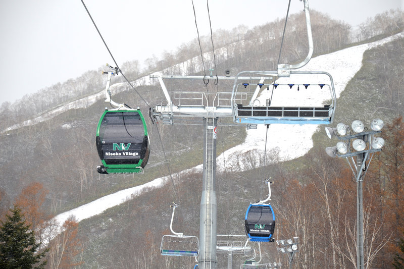 The Village Express Lifts