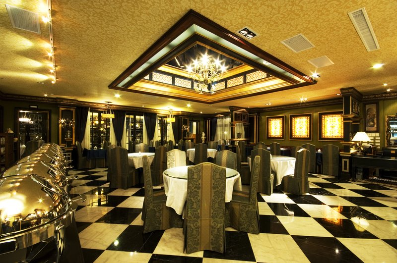 Virginal Restaurant