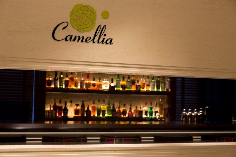 Bar & Café Camellia