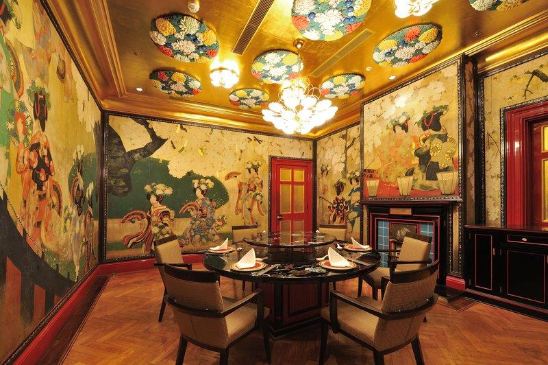 Chinese Restaurant 'SHUNYUKI'