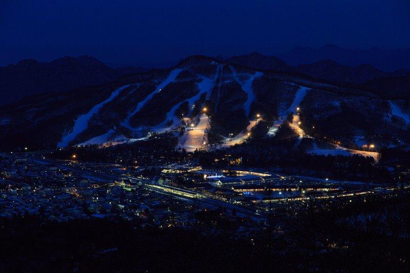 Karuizawa Prince Hotel Ski Area from Karuizawa Station