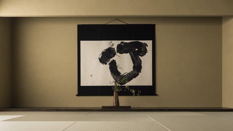 Tatami Salon