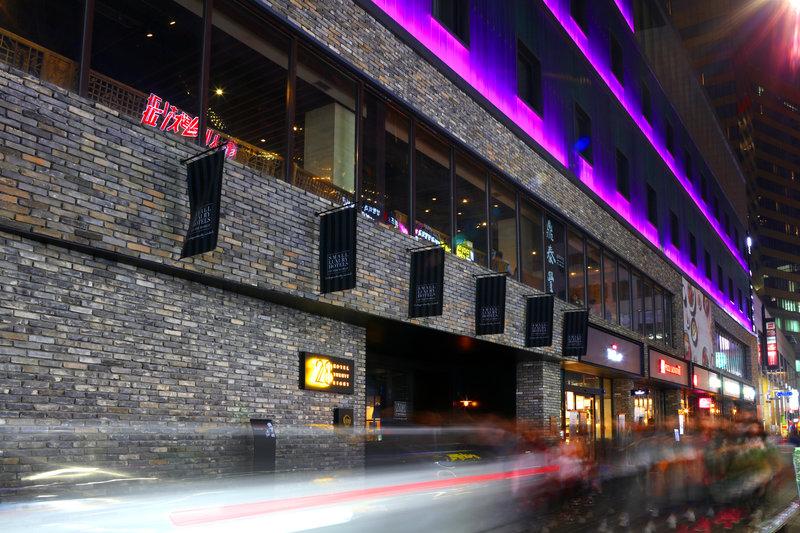 An SLH Hotel